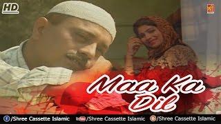 Video Maa Ka Dil Aur Zalim Beta | Dil Na Lagana | Bada Bedard Zamana | Tasleem Asif | Heart Touching Waqia download MP3, 3GP, MP4, WEBM, AVI, FLV Juni 2018