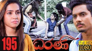 Dharani | Episode 195  15th June 2021 Thumbnail