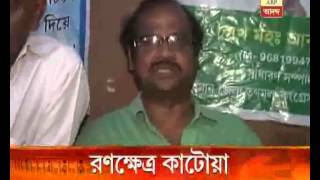Purovote:Lynching at Katwa