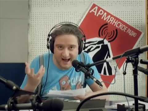 Прикол 2020 Армянское радио хороший анекдот.