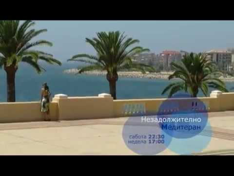 MEDITERRANEAN destinations Top 15 Mediterranean destinations NEZADOLZITELNO Something Informal
