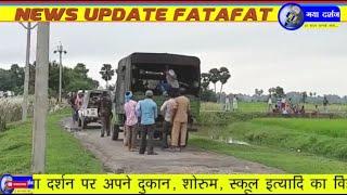 Gaya Darshan News 26th September 2020 Khabren Fatafat