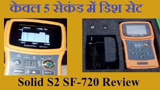 SOLID SF-720 Digital Satellite dB Meter Unboxing And Power Pack review