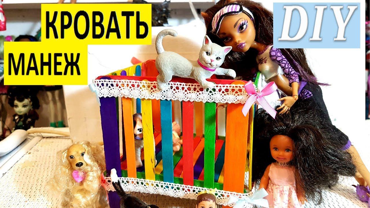 Как сделать коляску для кукол барби фото 124