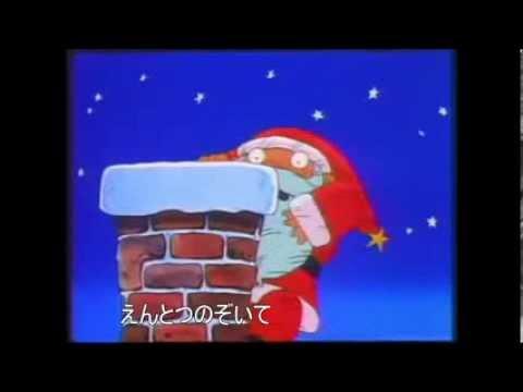 あわてんぼうのサンタクロース カラオケ2014 Youtube