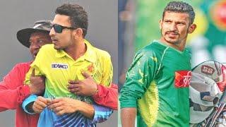 নাসিরকে দলে না নেওয়ার ১০১ টি কারন !!! জানলে হতবাক হয়ে যাবেন !! Latest Bangla News
