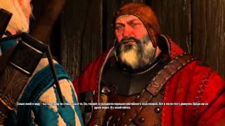 Диалоги в этой игре не перестают удивлять... The witcher 3