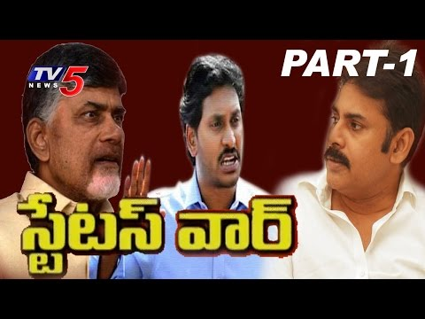 YS Jagan Will get The Special Status ? | What Is PK Plan For Special Status ? |Top Story #1|TV5 News