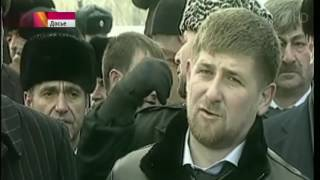 СРОЧНО!!!Важное кадровое решение Путина׃ Рамзан Кадыров назначен ИО главы Чеченской республики