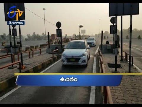 12 Noon | Ghantaravam  | News Headlines | 16th January 2019 | ETV Telangana