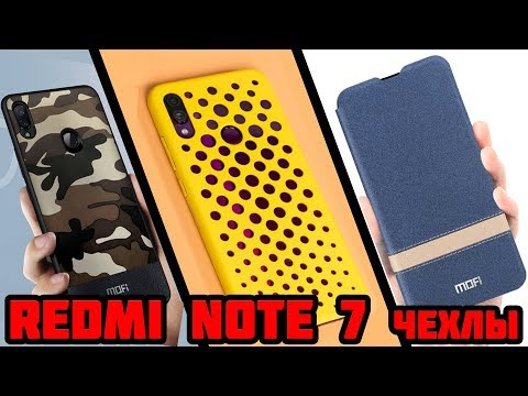 Чехлы для Xiaomi Redmi Note 7 Книжка MOFI, бампер MOFI, ОРИГИНАЛЬНЫЙ ЧЕХОЛ на xiaomi redmi note 7