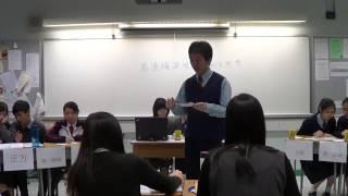 聯校辯論比賽 2014年3月14日 (第二部分)