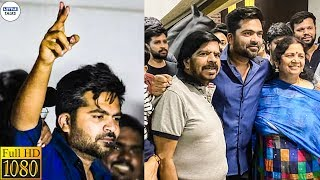 Silambarasan's Birthday Celebration Video | STR Birthday | Simbu | Maanadu | LittleTalks