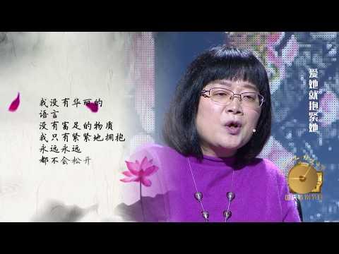 【NEW】最新!!重庆卫视《谢谢你来了》20171005#诗意人生#:小儿麻痹症患者 从小梦想写诗!爱她就抱紧她!