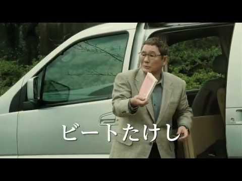 映画『あなたへ』