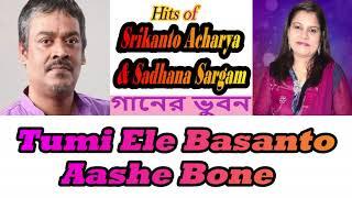 Tumi Ele Basanto Aashe Bone ~ তুমি এলে বসন্ত আসে বনে ~ Hits of Srikanto Acharya & Sadhana Sargam