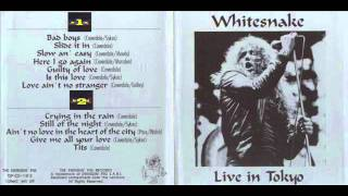 Whitesnake live in Tokyo 1988 - Is This Love
