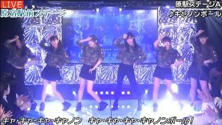 20170216 AbemaTV 原宿駅前ステージ#37① OP~『キャノンボール』原駅ス...
