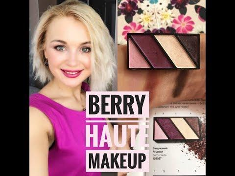 New palette of mineral shadows Mary KAY Berry Haute / Сразу несколько макияжей с новыми тенями