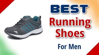 Best Running Shoes in India with Price as on 2018
