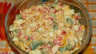 Салат Крабовый (без риса) / Crab Sticks salad (without rice)