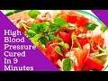 ✅The High Blood Pressure Program - High Blood Pressure Cured In 9 Minutes