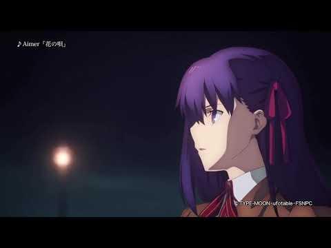 Aimer -『花の唄』(Hana no Uta) teaser (Fate/Stay Night: Heaven's Feel Presage Flower)