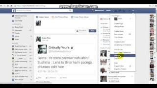 How to change Facebook Password 2015 Hindiurdu