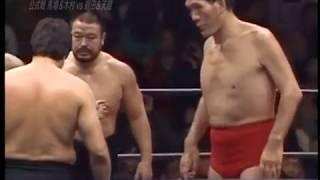 All Japan Pro Wrestling tag team match - 1984.12.8 ジャイアント馬場...