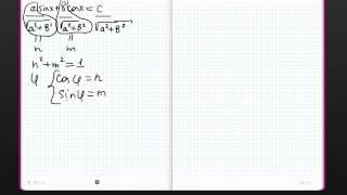Решение тригонометрических уравнений (смотреть в HD)