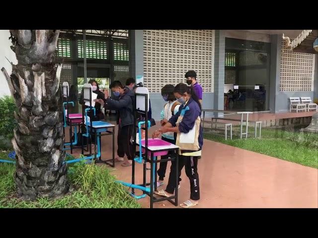 เปิดเรียน โรงเรียนน่านปัญญานุกูล จังหวัดน่าน ปีการศึกษา 2563 เมื่อวันที่ 1 กรกฎาคม พ.ศ.2563