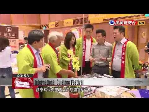 516 Taiwan News Briefs