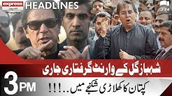 Lahore Court Issues Arrest Warrant For Shahbaz Gill Headlines 3 PM 28 October 2021 ID1F