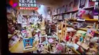 門真市銀座商店街に、松竹芸能所属タレント増田英彦さんが、レポーター...