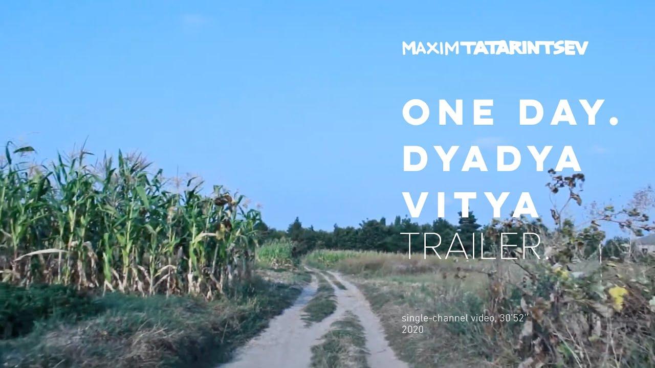 Maxim Tatarintsev. Dyadya Vitya (trailer). 2020. [rus sub]