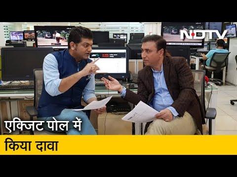 BJP को Haryana में झटका? और Assam में दो से ज्यादा बच्चे पर नहीं मिलेगी सरकारी नौकरी | Taaza Khabar