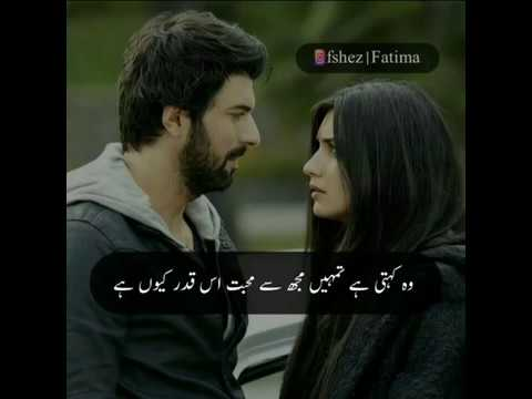 Whatsapp status urdu poetry 2017