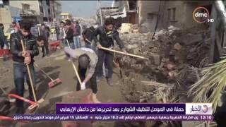 الأخبار - حملة فى الموصل لتنظيف الشوارع بعد تحريرها من تنظيم داعش الإرهابي