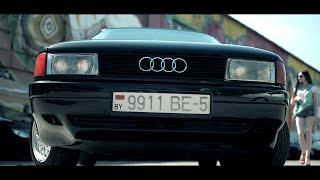 Audi 80: МАШИНА ВРЕМЕНИ