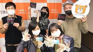 0226 ラジオ日本「60TRY部」(生放送)トギネオ.