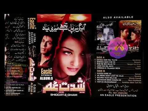 Download Top 10 90,s hindi Romantic and Sad Song,(( Eagle Jhankar )) ( Album 9 )