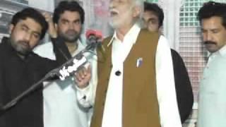 zakir shafqat mohsin kazmi 2012 8 Zilhaj Gulan Khail Mainwali Part 4