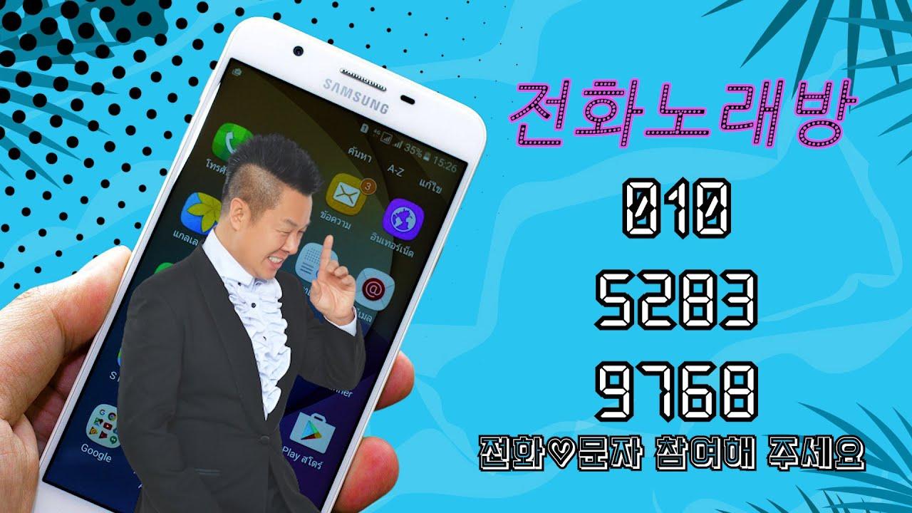 노래요리사, 한석주 TV , 20210722  /  목요일 오전  , 7080 전화노래방 .