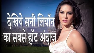 Watch Sunny Leone hot pictures