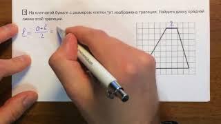 ЕГЭ математика КООРДИНАТНАЯ ПЛОСКОСТЬ 3#371 🔴