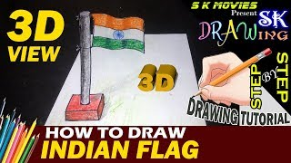 3D Indian Flag Drawing   How to Draw 3D Indian National Flag   Easy Drawing step by step Tutorial