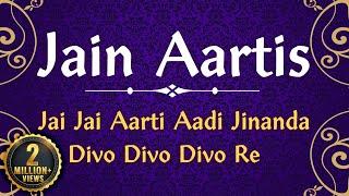 Jain Aarti - Jai Jai Aarti Adi Jinanda - Divo Divo Divo Re - Jai Jinendra