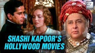 Hollywood Movies Of India's First International Star - Shashi Kapoor | LehrenTV