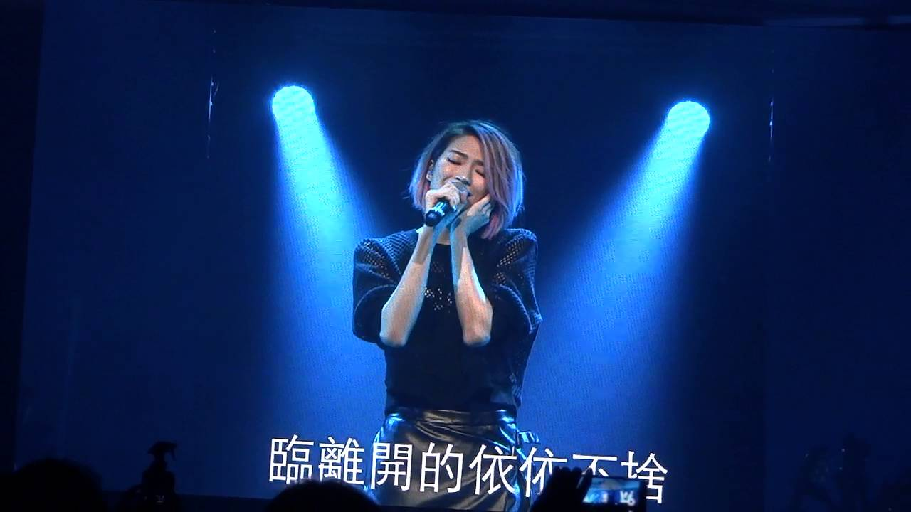 連詩雅 《一走了之》@Shiga VS Shiga Live 2016 - YouTube