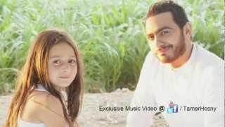 Scr حبيبي يا رسول الله  Habibi Ya rasoul Allah Tamer Hosny